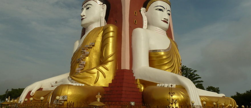 Excellent Myanmar Trip With Professional Service