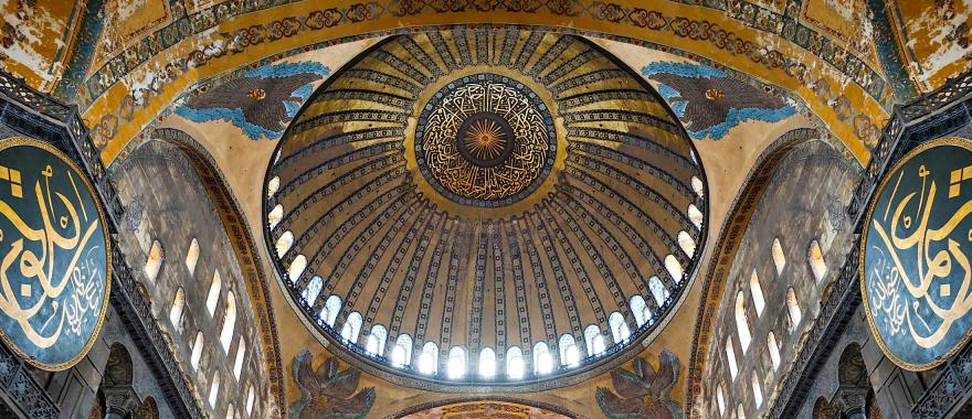 Istanbul, Cappadocia and Ephesus: The Golden Triangle Tour of Turkey